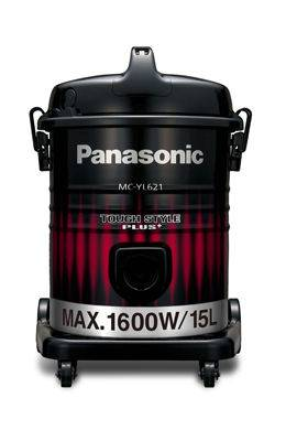 Panasonic MC-YL621 1600W Industrial Vacuum Cleaner