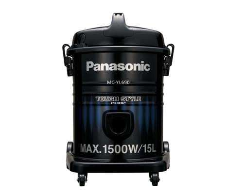Panasonic MC-YL690 1500W Industrial Vacuum Cleaner