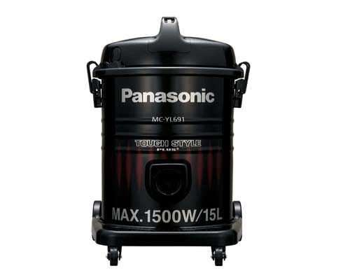 Panasonic MC-YL691 1500W Industrial Vacuum Cleaner