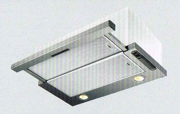 "CRISTAL S3 Plus60 24"" Telescopic-type Cookerhood (Made in Italy)"