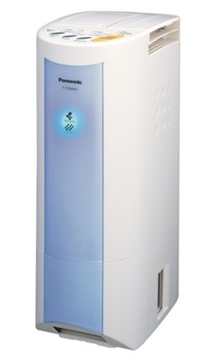 Panasonic F-YZG50H 5-Litre Desiccant Alleru-buster Dehumidifier