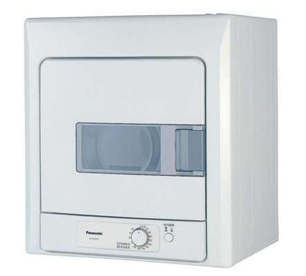Panasonic NH-H4500T 4.5KG Air Vented Dryer