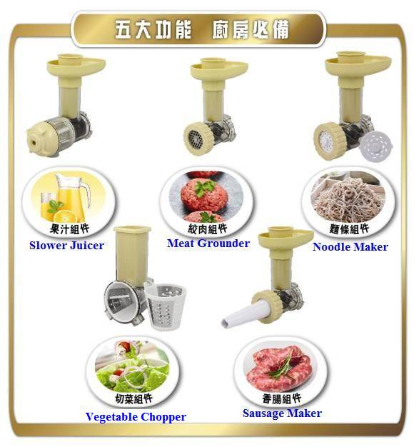 Primada Slow Juicer Accessories : Primada PSJ-150 Multi-functional Slow Juicer [PSJ150] - $1,788.00