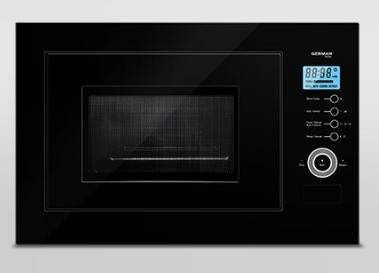German Pool MVH-225D 25-litre Built-in Microwave Oven with Grill