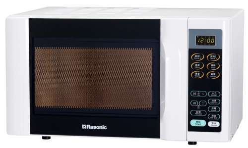 Rasonic RM-G17TG 17-Litre Touch Grill Microwave Oven