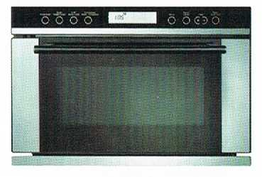 CRISTAL G34L-900SCG 34-litre Built-in Microwave/Convection Oven