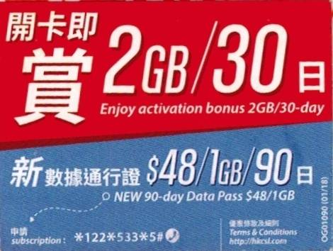 ABC Mobile $48 4G Prepaid SIM Card with 2GB Data for Tourists