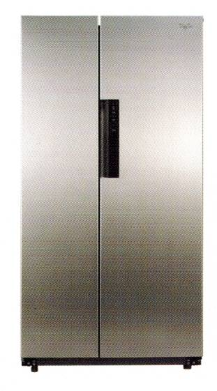 Whirlpool WSX6220HTI 570-Litre Side by Side Door Refrigerator