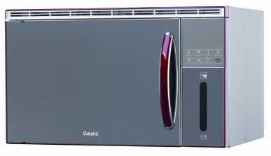Galanz SN1853ASL26T-D74 26-Litre Steam Oven with Grill