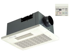 Kusatsu KBF-231SHAH Ceiling Bathroom Air Controller