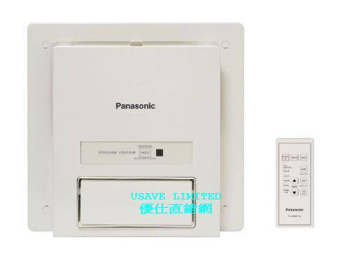 Panasonic FV-30BW1H/W Window Thermo Ventilator (PTC Remote)