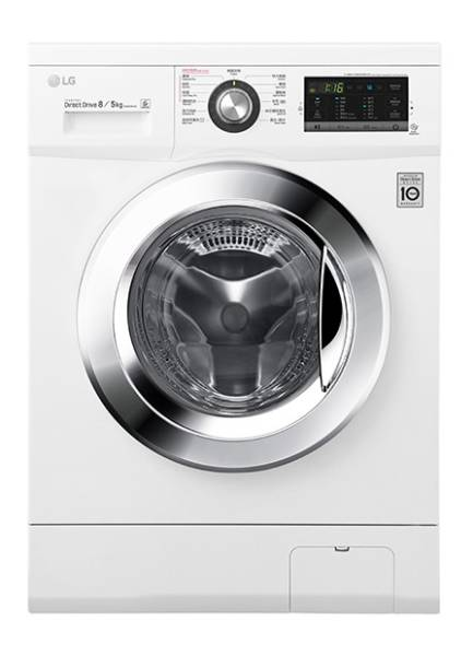 LG WF-CT1408MW 8kg 1400rpm Front Loading Washer-Dryer