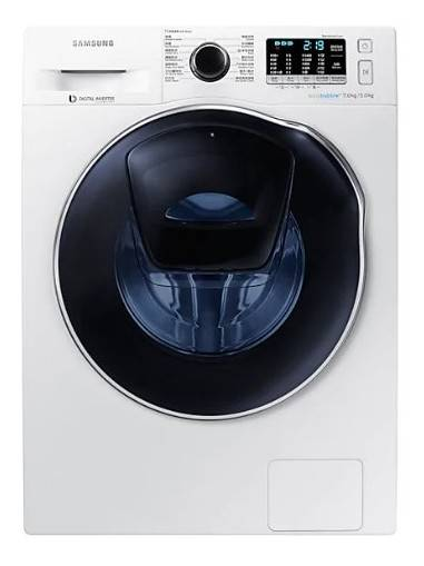 Samsung WD70K5410OW/SH 7kg 1400rpm Front Loading Washer Dryer